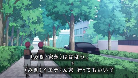 kaguyasama-03-190127206.jpg