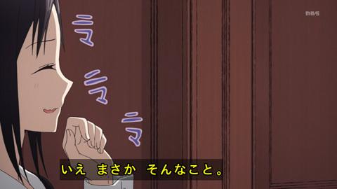 kaguyasama-04-190203034.jpg