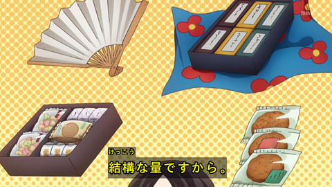 kaguyasama-04-190203061.jpg