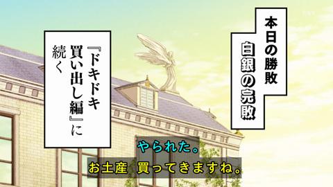 kaguyasama-04-190203115.jpg