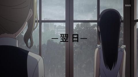 kaguyasama-04-190203151.jpg