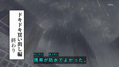 kaguyasama-04-190203158.jpg