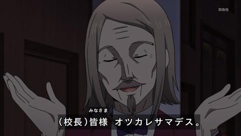 kaguyasama-04-190203161.jpg