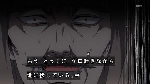 kaguyasama-04-190203194.jpg