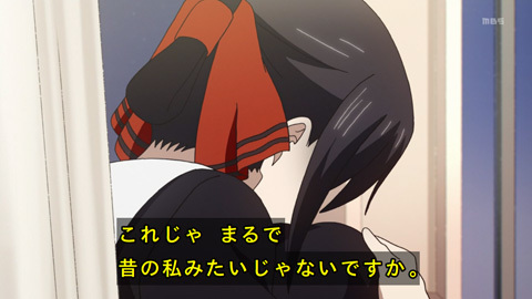 kaguyasama-04-190203209.jpg