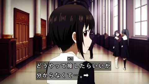 kaguyasama-05-190210011.jpg