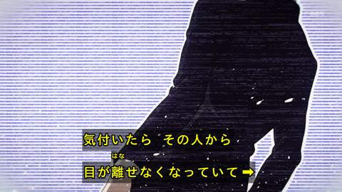 kaguyasama-05-190210021.jpg