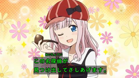 kaguyasama-05-190210028.jpg