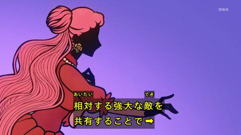kaguyasama-05-190210040.jpg