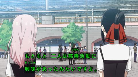kaguyasama-05-190210048.jpg