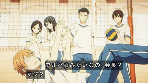 kaguyasama-05-190210071.jpg