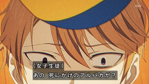 kaguyasama-05-190210072.jpg