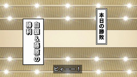 kaguyasama-05-190210121.jpg
