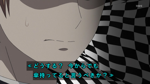 kaguyasama-05-190210147.jpg