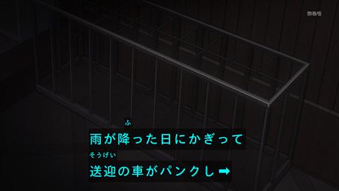 kaguyasama-05-190210152.jpg