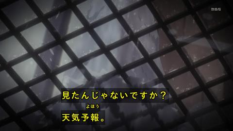 kaguyasama-05-190210159.jpg