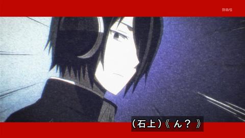 kaguyasama-05-190217028.jpg