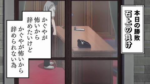 kaguyasama-05-190217077.jpg