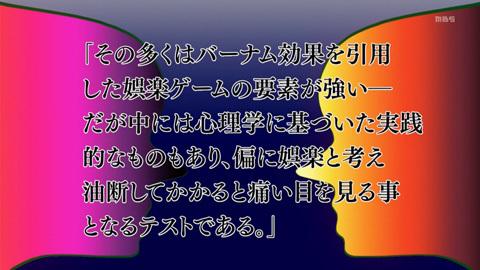 kaguyasama-05-190217086.jpg
