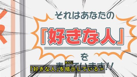 kaguyasama-05-190217093.jpg