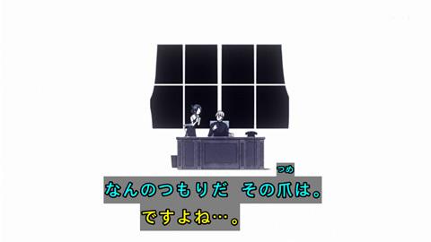 kaguyasama-05-190217156.jpg