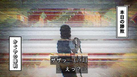 kaguyasama-05-190217198.jpg