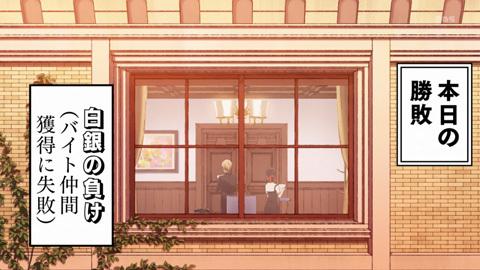 kaguyasama-07-190224063.jpg