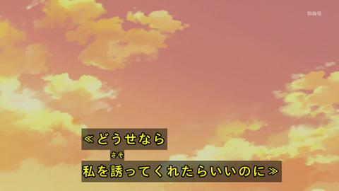 kaguyasama-07-190224064.jpg