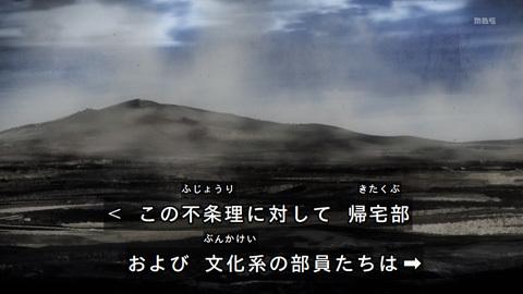 kaguyasama-07-190224077.jpg