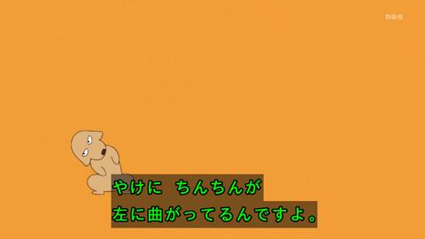 kaguyasama-07-190224148.jpg