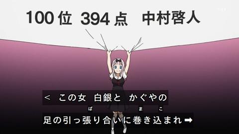 kaguyasama-08-190303097.jpg