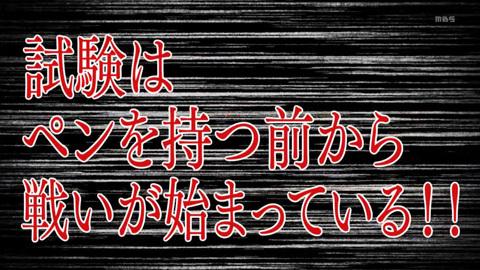 kaguyasama-08-190303100.jpg
