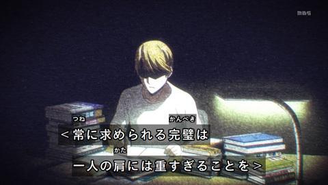 kaguyasama-08-190303112.jpg