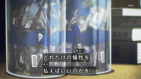 kaguyasama-08-190303114.jpg