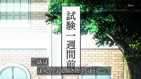 kaguyasama-08-190303132.jpg