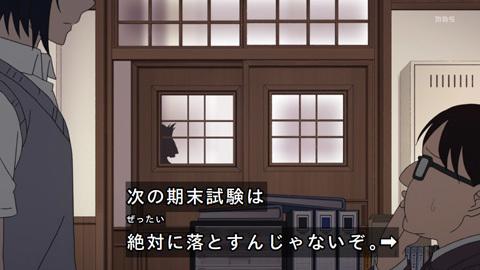 kaguyasama-08-190303134.jpg