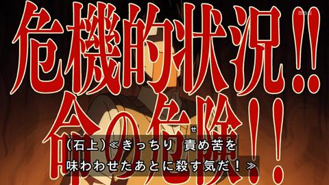 kaguyasama-08-190303146.jpg