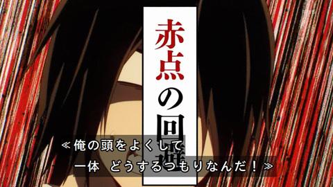 kaguyasama-08-190303156.jpg