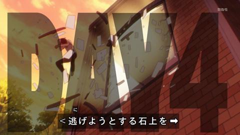 kaguyasama-08-190303159.jpg