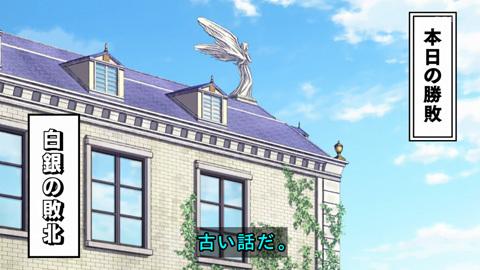 kaguyasama-08-190303192.jpg