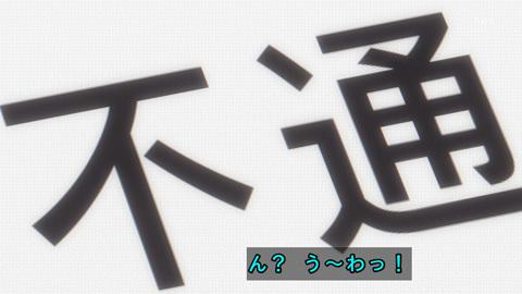 kaguyasama-09-190310007.jpg