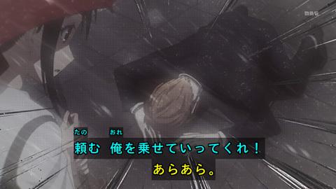 kaguyasama-09-190310048.jpg