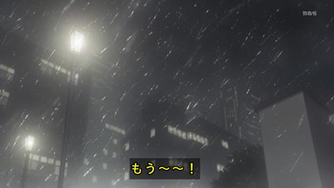 kaguyasama-09-190310060.jpg