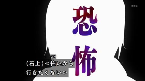 kaguyasama-09-190310079.jpg