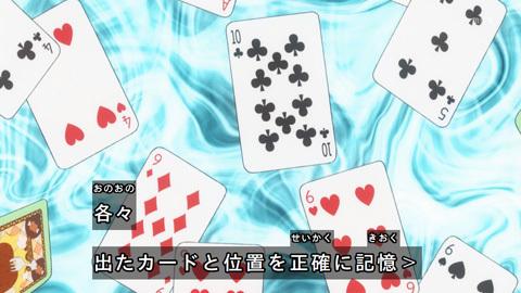 kaguyasama-09-190310100.jpg