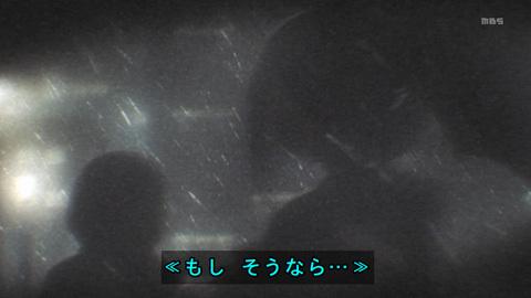kaguyasama-09-190310115.jpg