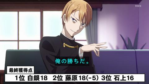 kaguyasama-09-190310123.jpg