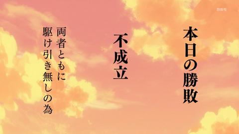 kaguyasama-09-190310144.jpg