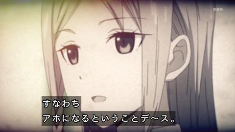 kaguyasama-09-190310167.jpg