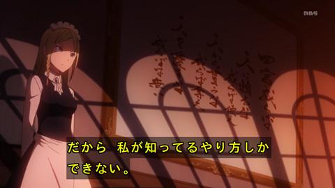 kaguyasama-09-190310188.jpg